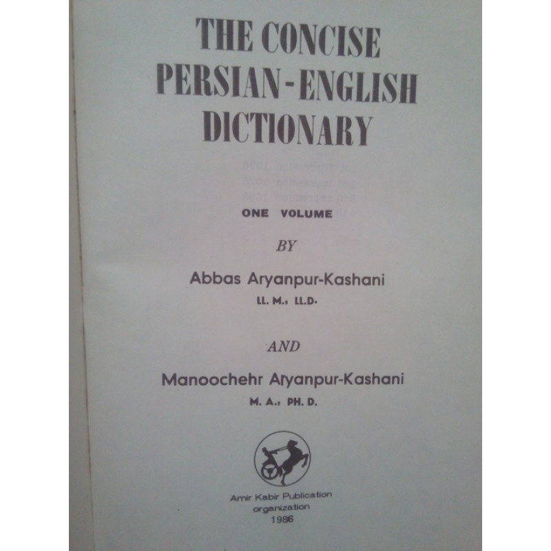 Abbas Aryanpur-Kashani - The Concise persian-english dictionary