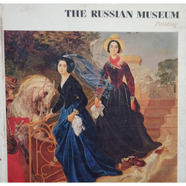 The Russian Museum - Painting